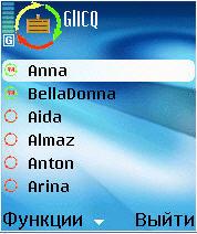 GLICQ - клиент ICQ для мобильника.